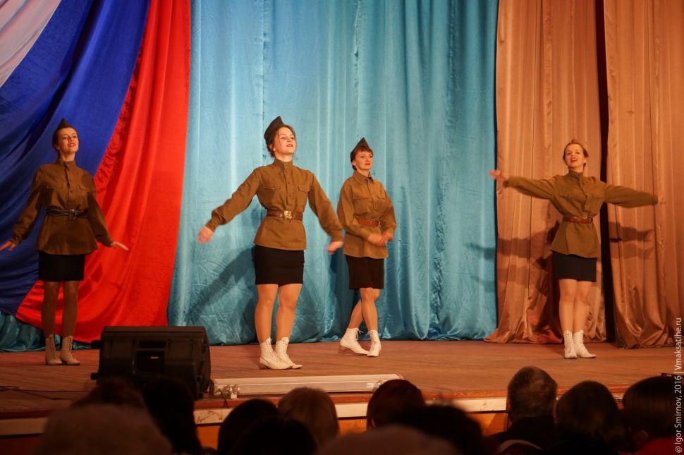 koncert-Den-Rossii-12-06-2016 (28)