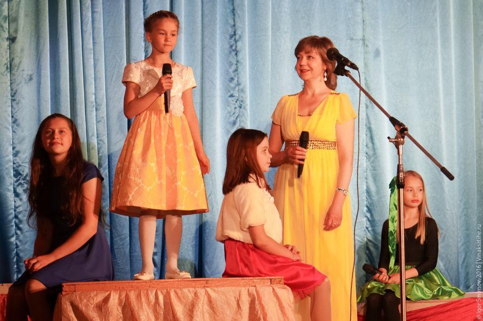 koncert-Den'-zashhity-detej-15