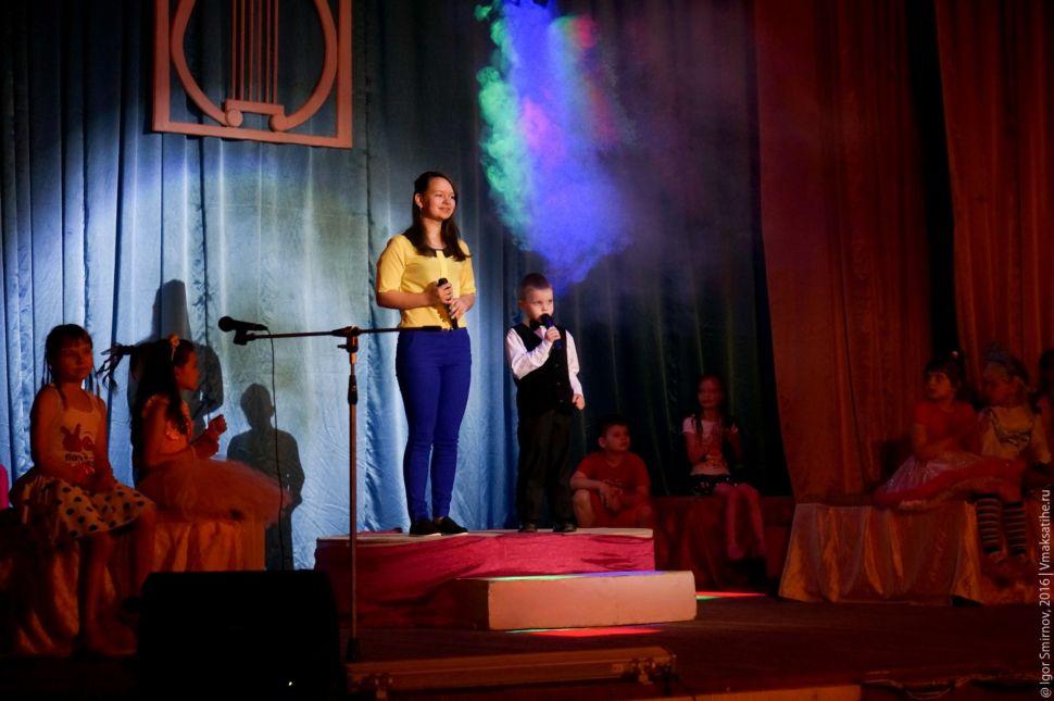 koncert-Den'-zashhity-detej-3
