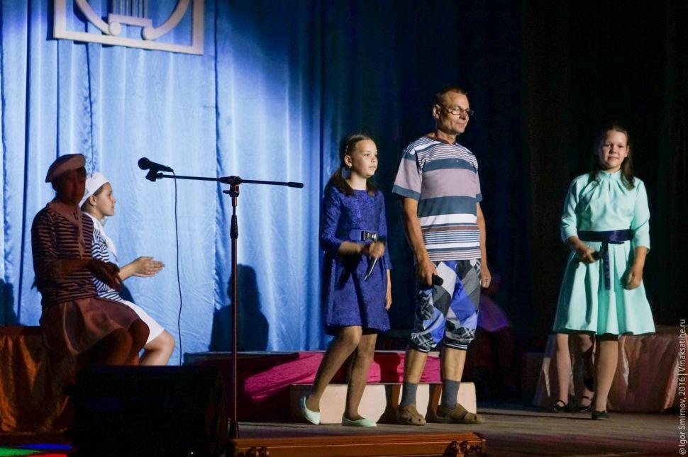 koncert-Den'-zashhity-detej-7
