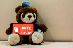mts-LTE-Makdatiha