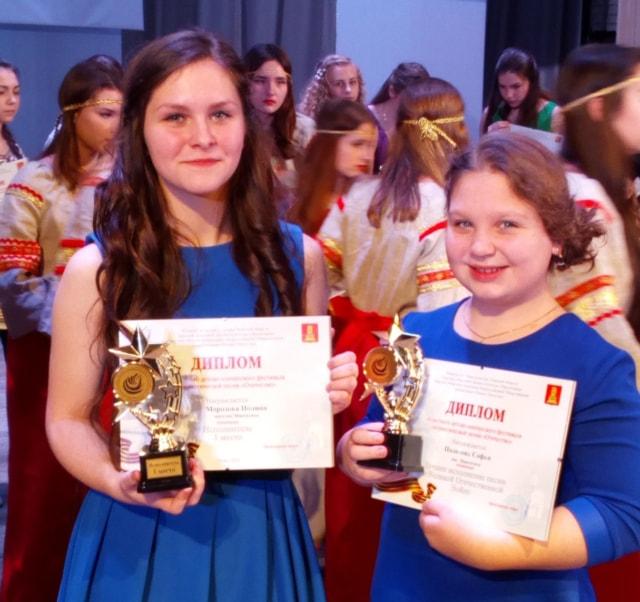 Полина Морозова и Софья Полозова