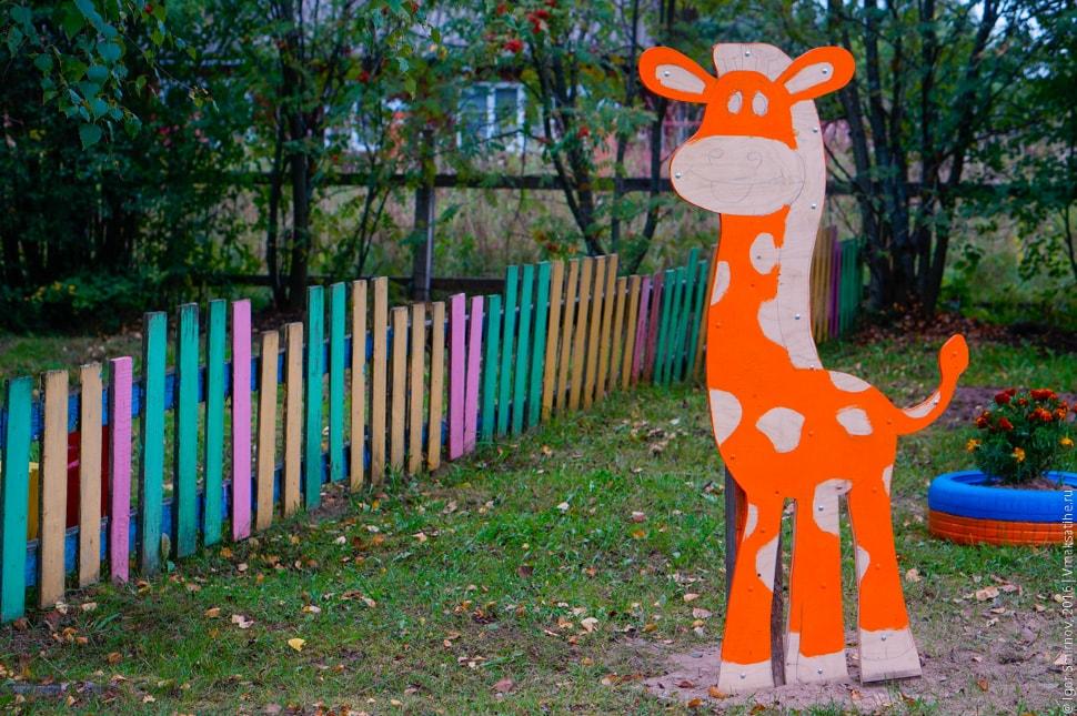 Благоустройство территории детского сада № 4 посёлка Максатиха в 2016 году