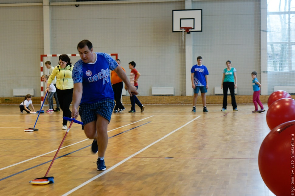 Спортивный семейный праздник в физкультурно-оздоровительном комплексе посёлка Максатиха